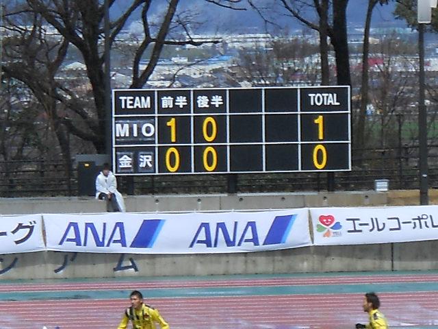 2012.3.31  アラン 001