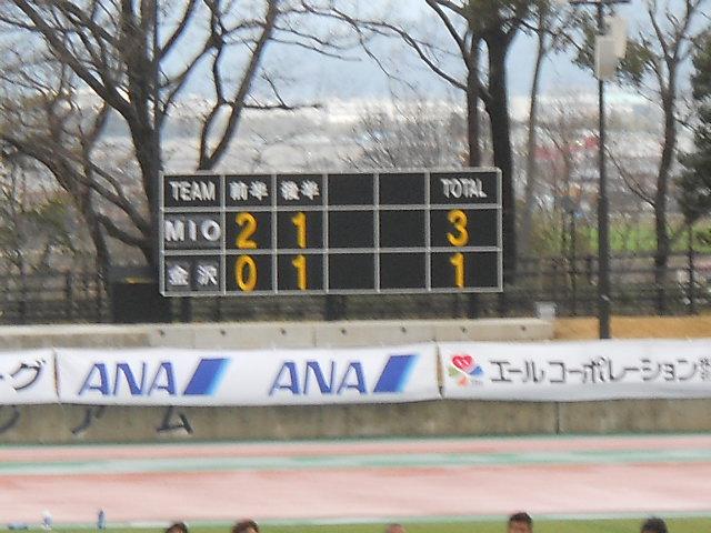 2012.3.31  アラン 044