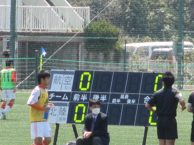 2012 プリンスリーグ北信越  航空vs北陸 002