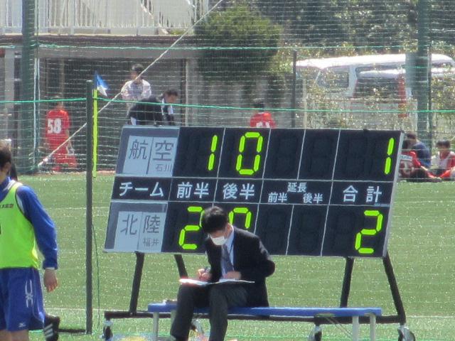 2012 プリンスリーグ北信越  航空vs北陸 015