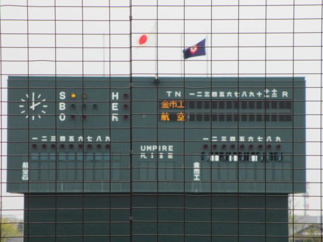 航空vs金沢市工 002