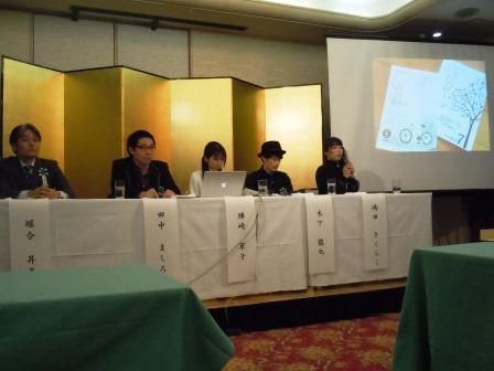 新鋭短歌シリーズ出版祝賀会3(2013-11-30)