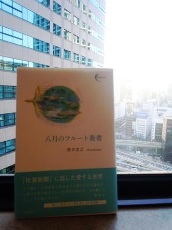 ニューオータニの朝2(2013-12-01)