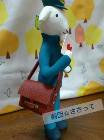 labelbox_20110924124825.jpg
