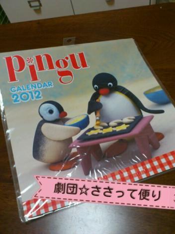 labelbox_20110930192616.jpg