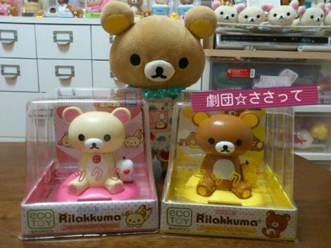 labelbox_20111006103421.jpg
