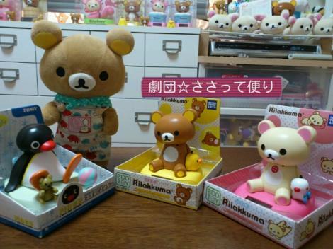 labelbox_20111006103524.jpg