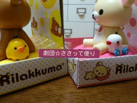 labelbox_20111006103643.jpg