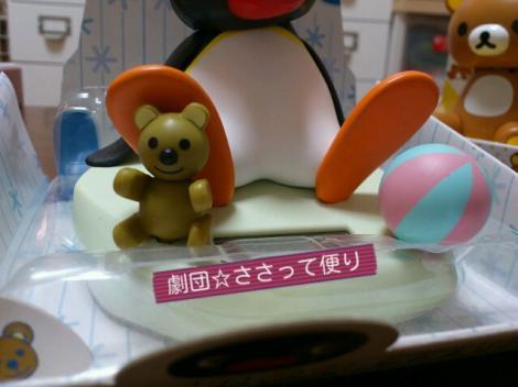 labelbox_20111006103740.jpg