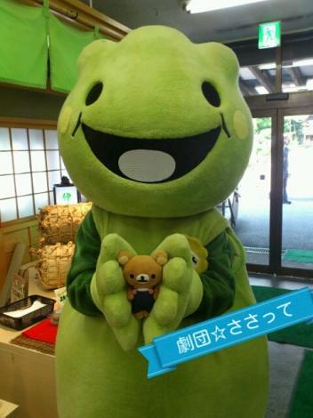 labelbox_20111008121559.jpg