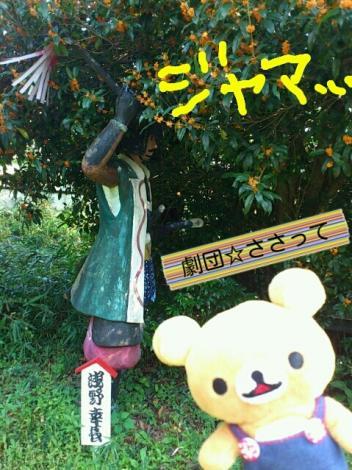 labelbox_20111008192722.jpg