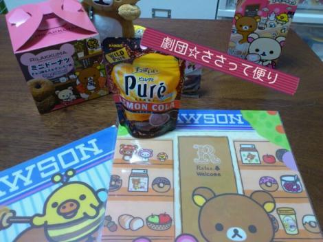 labelbox_20111012093935.jpg