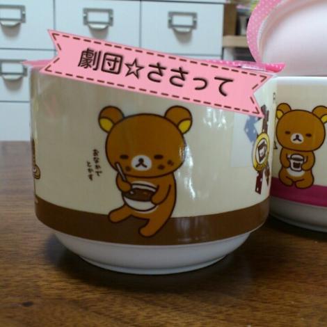 labelbox_20111021160805.jpg