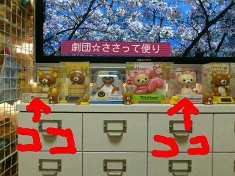 rakugaki_20111006_0001.jpeg