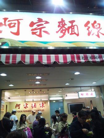 20120320taipei19.jpg