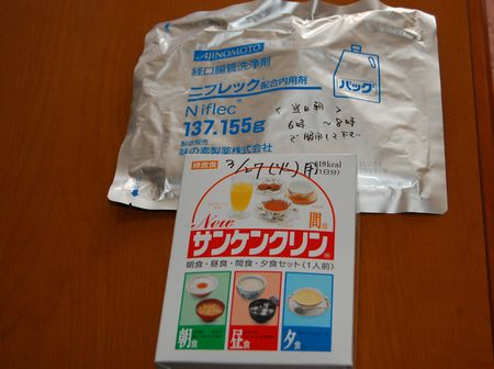 20120327watashi.jpg