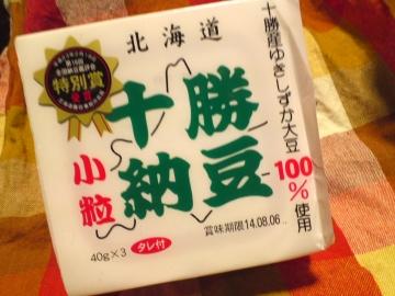 十勝納豆小粒