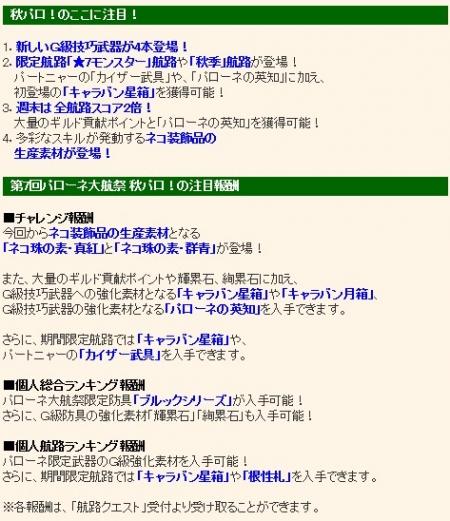 2014y10m01d_164711710.jpg