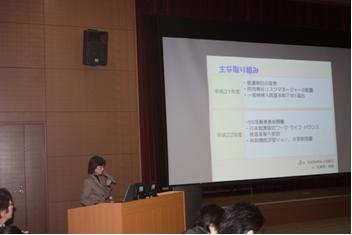 2012012701.jpg