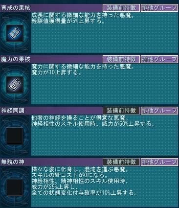 20130210_2034_51.jpg