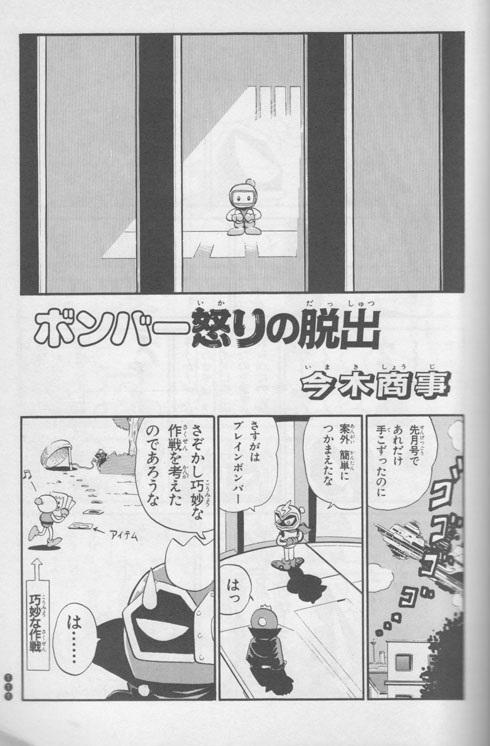 bonnba-sukyann34.jpg