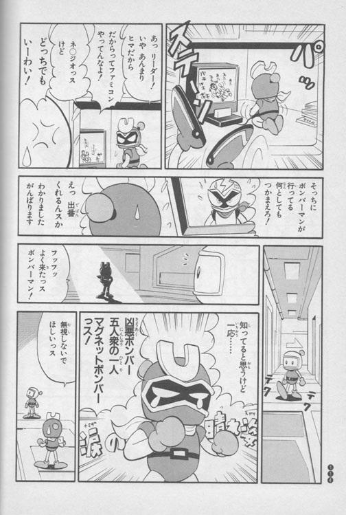 bonnba-sukyann37.jpg