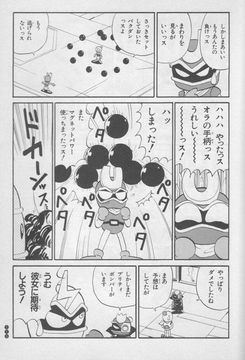 bonnba-sukyann38.jpg