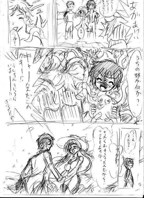 sakuyamanngaumi5.jpg