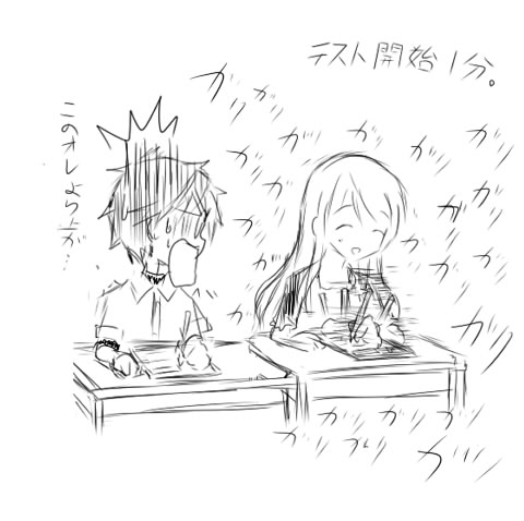 senngokusyougakusei2_20130719231336.jpg