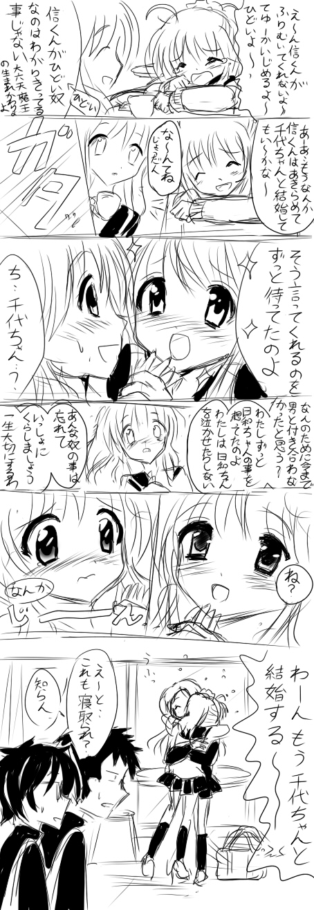 tiyohiyo_20130725090321.jpg