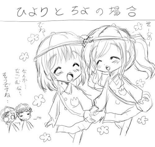youtienn5_20130719233250.jpg