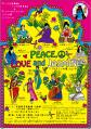 PEACE,LOVE and JASMINE vol.14