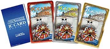 ICカード色々