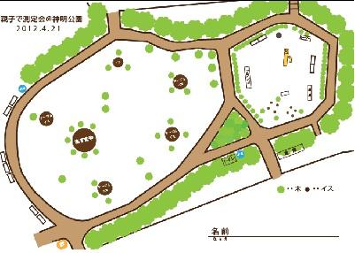 shinmeimap.jpg