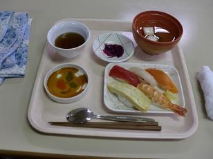 デイお寿司3