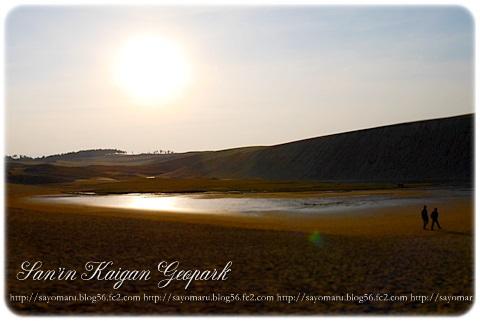 sayomaru7-745.jpg