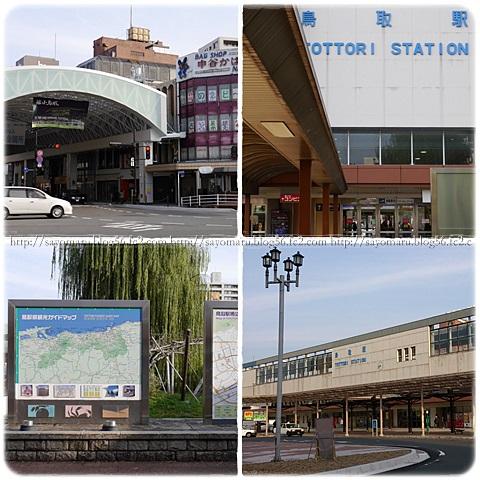 sayomaru7-748.jpg