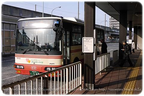 sayomaru7-750.jpg