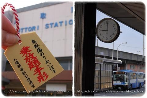 sayomaru7-751.jpg