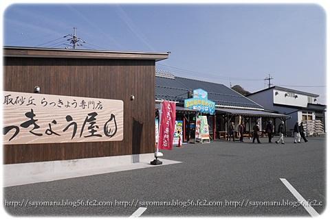 sayomaru7-752.jpg