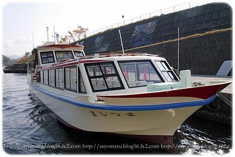 sayomaru7-770.jpg