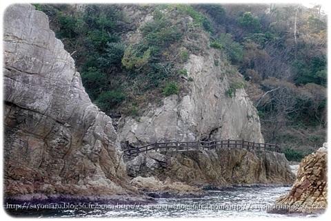 sayomaru7-774.jpg