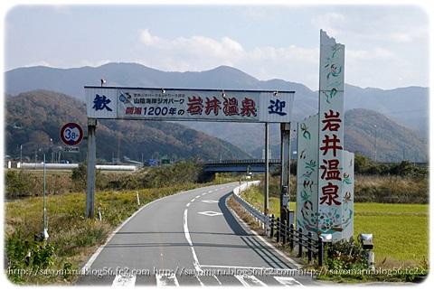 sayomaru7-798.jpg
