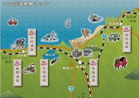 sayomaru7-800.jpg