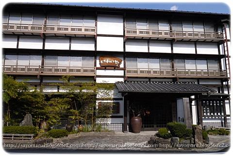 sayomaru7-803.jpg