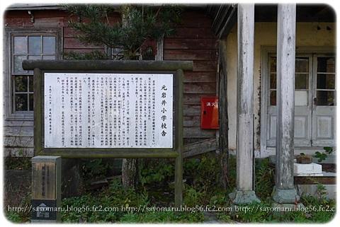 sayomaru7-814.jpg