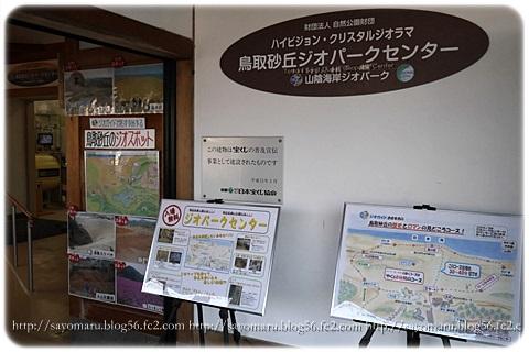 sayomaru7-824.jpg