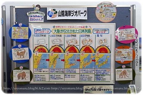 sayomaru7-828.jpg