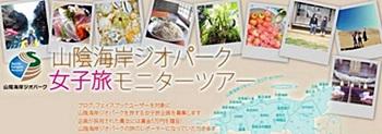 sayomaru7-830.jpg