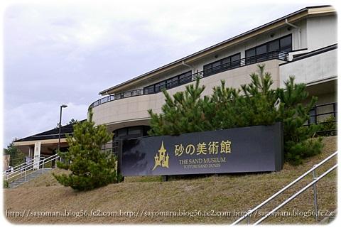 sayomaru7-884.jpg